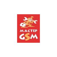 Логотип компании «Мастер GSM, Сервис-центр мобильной электроники»