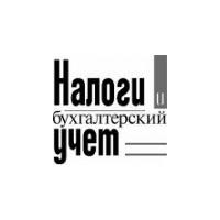 Логотип компании «Балтийский Синдикат»