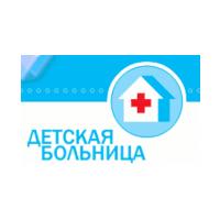 Логотип компании «Детская городская клиническая больница (ДГКБ) №9 им. Г.Н. Сперанского»