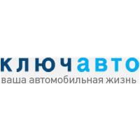 Логотип компании «КЛЮЧАВТО»