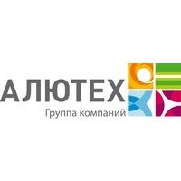 Логотип компании «ГК АЛЮТЕХ»