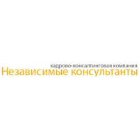 Логотип компании «Независимые консультанты»