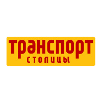 Логотип компании «Транспорт Столицы»