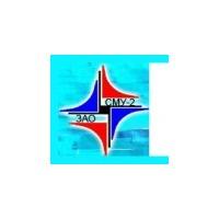 Логотип компании «СМУ-2 г.Санкт-Петербург»
