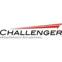 Логотип компании «Challenger»