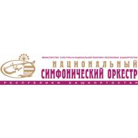 Логотип компании «Национальный симфонический оркестр Республики Башкортостан (НСО РБ)»