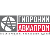 Логотип компании «Государственный проектно-конструкторский и научно-исследовательский институт авиационной промышленности (ГИПРОНИИАВИАПРОМ)»