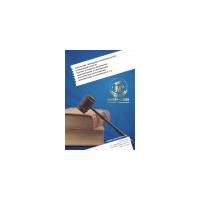 """Логотип компании «Кузбасская Консалтинговая Компания """"МАСТЕР - ГАРАНТ""""»"""