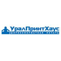 Логотип компании «УралПринтХаус»