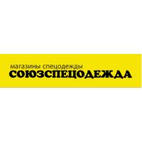 Логотип компании «Союзспецодежда»
