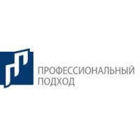 Логотип компании «Профессиональный подход»