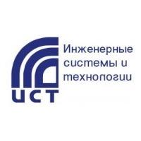 Логотип компании «А-ист»