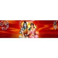 Логотип компании «Lord Shiva temple in Moscow»