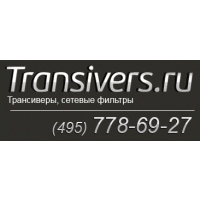 Логотип компании «Transivers»