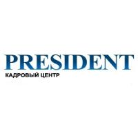 Логотип компании «Кадровый центр Президент»