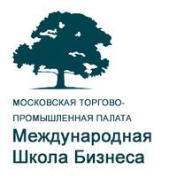 Логотип компании «Международная Школа Бизнеса Московской торгово-промышленной палаты»
