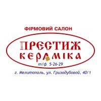 Логотип компании «Престиж Керамика»