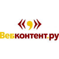 Логотип компании «Вебконтент.ру»