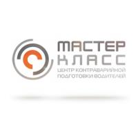 Логотип компании «Центр контраварийной подготовки водителей МастерКласс»