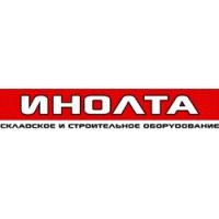 Логотип компании «Инолта»