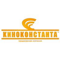 Логотип компании «Киноконстанта»