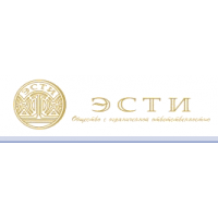 Логотип компании «ЭСТИ»
