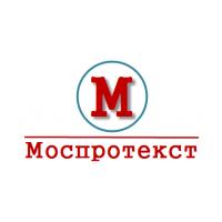 Логотип компании «Моспротекст»