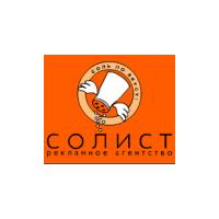 Логотип компании «Солист»