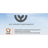 Логотип компании «Оренбургский радиатор»