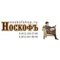 Логотип компании «Noskofshop.ru»