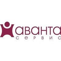 Логотип компании «Кадровая компания Аванта Сервис»