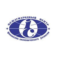 Логотип компании «Международный центр финансово-экономического развития»