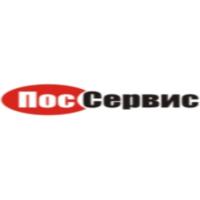 Логотип компании «Пос Сервис»