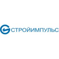 Логотип компании «Стройимпульс»