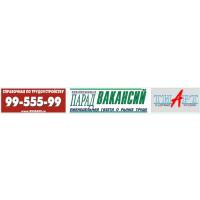 Логотип компании «Кадровый холдинг ТИАРТ»