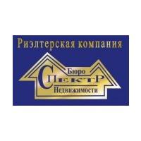 """Логотип компании «Риэлтерская компания """"Спектр""""»"""