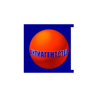 Логотип компании «Антиaгeнтство»