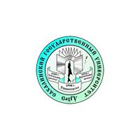 Логотип компании «Сахалинский государственный университет (СахГУ)»