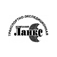 Логотип компании «Ланкс»