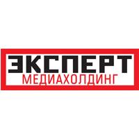 Логотип компании «Группа Эксперт»
