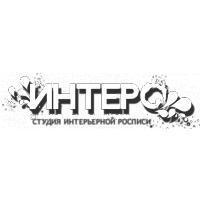 Логотип компании «Студия интерьерной росписи Интеро»