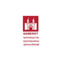 Логотип компании «Камелот»