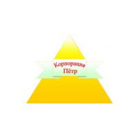 Логотип компании «Корпорация Пётр»