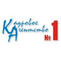 Логотип компании «Кадровое Агентство №1»