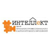 """Логотип компании «Учебный центр """"Интеллект""""»"""