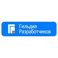 Логотип компании «Гильдия Разработчиков»