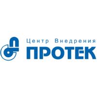 Логотип компании «ЦВ «ПРОТЕК»»