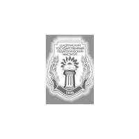 Логотип компании «Шадринский государственный педагогический институт (ШГПИ)»