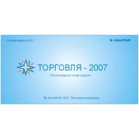 Логотип компании «ИП Бурлуцкий А. Ф.»