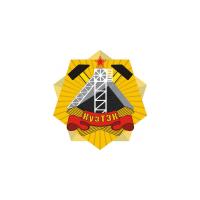 Логотип компании «КузТЭК»